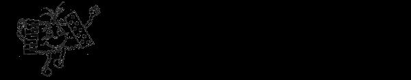 Hohenlimburger Akkordeon-Orchester e.V. Logo